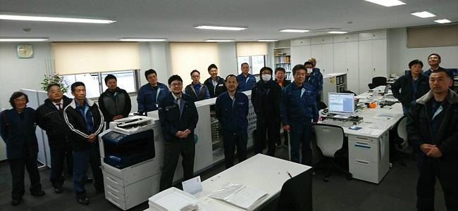 株式会社 三重電気システム